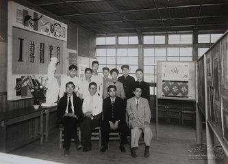 神奈川工業高校 工藝圖案科 1956年1月