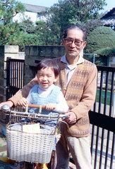 三鷹金猊居にて 1973(昭和48)年