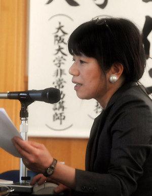 山本陽子(美術史学者)