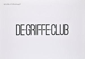 荻野幸夫「DE-GRIFFE-CLUB」