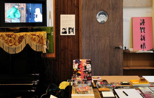 芸工展2010 - 井戸端 耳鳴「どくだみ草」