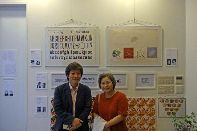 芸工展2010で自分たちの作品を後ろに豊島夫妻
