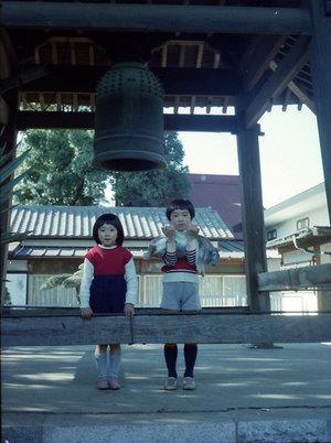1979年 兎「ハルー」と八幡神社にて
