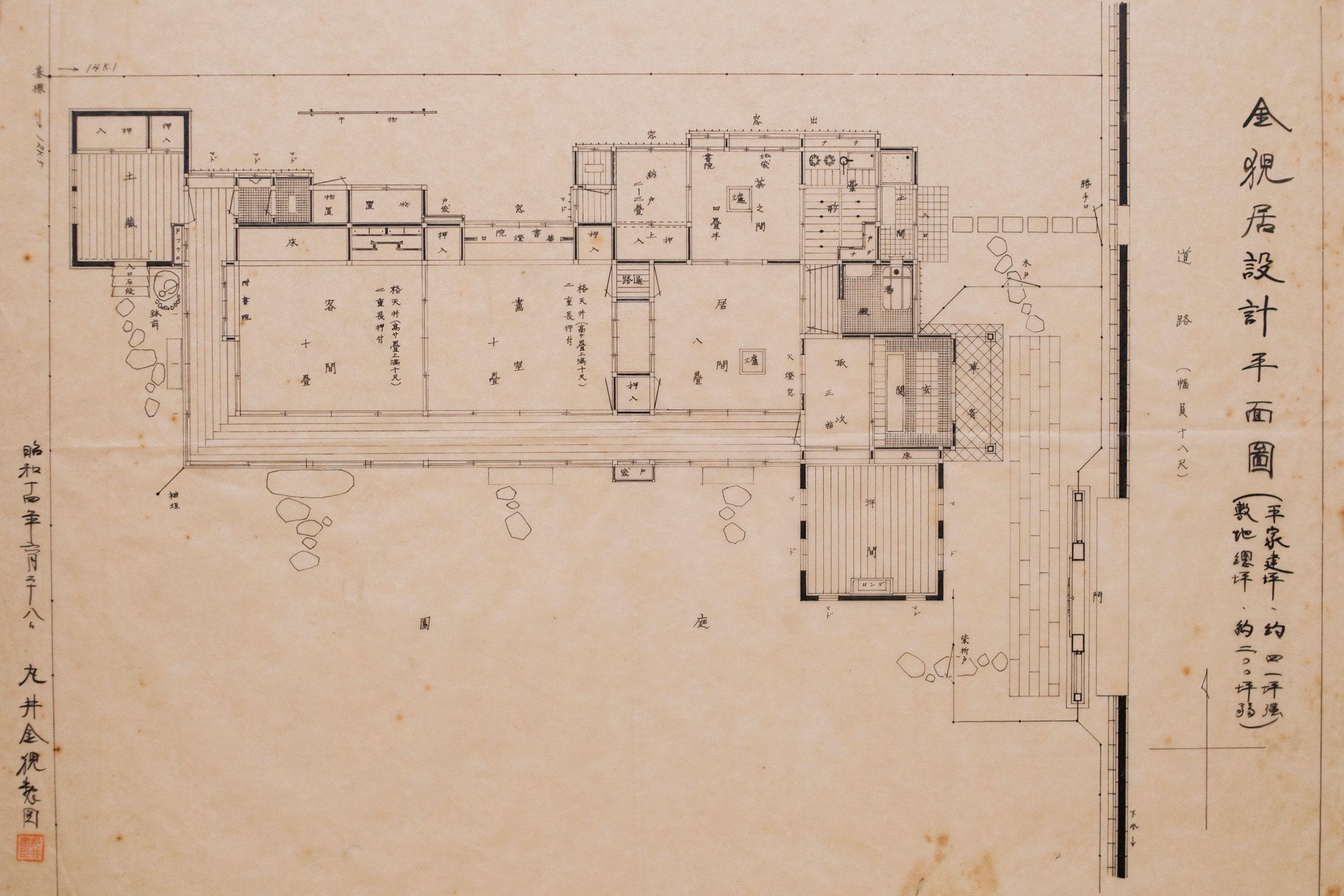 金猊居設計平面圖 - Master Plan of Kingei's House