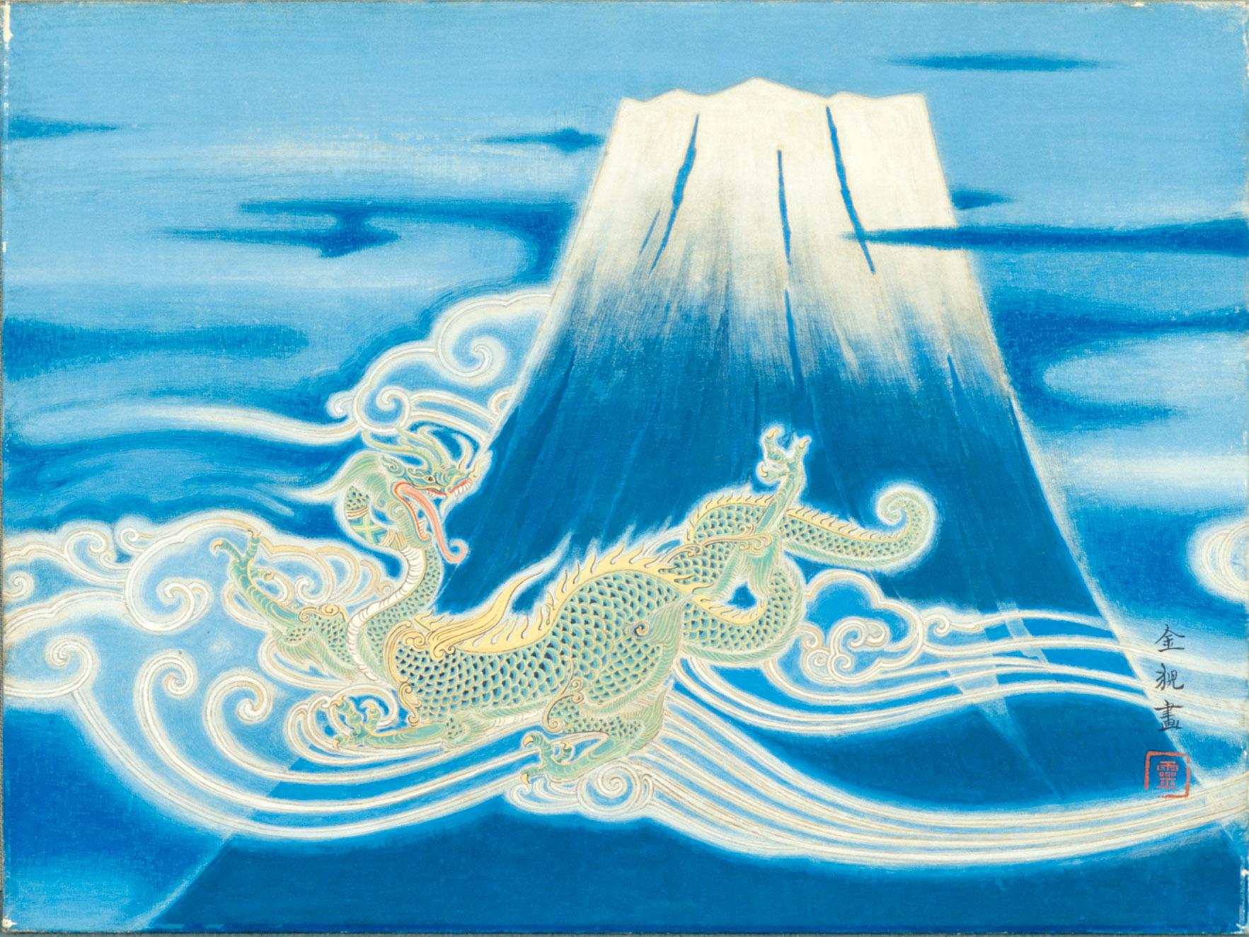 青龍老栖富嶽の図 - Old Blue Dragon Lives in Mt. Fuji