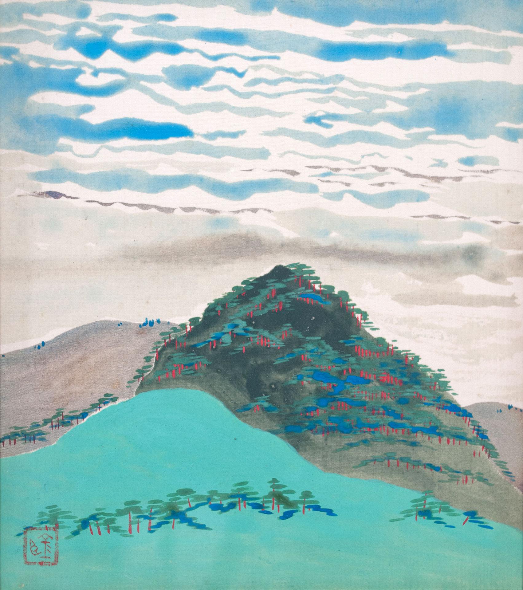 赤松の山* - Mountain of Red Pine