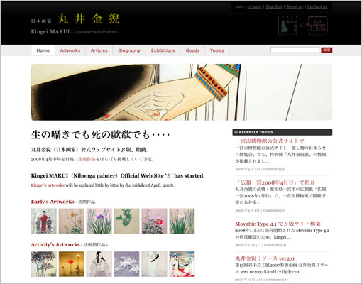 丸井金猊公式サイト
