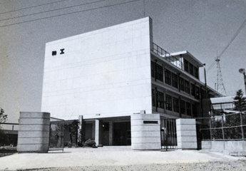 金猊がロゴ設計した神奈川工業高校の校舎