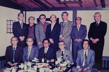 三笠会館での八年会 1976(昭和51)年11月2日