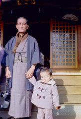 1972年11月 三鷹八幡神社にて