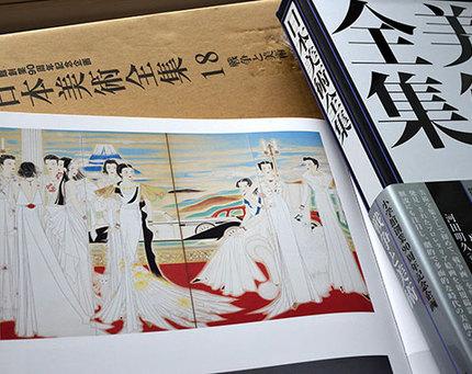 日本美術全集を捲り巡る丸井金猊☆壁畫に集ふ旅