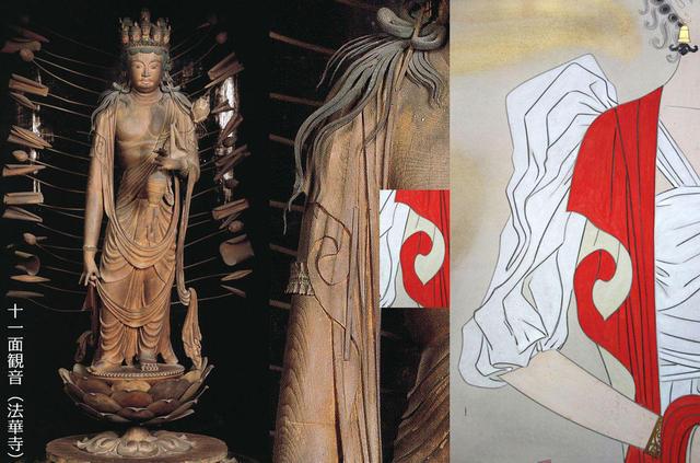 法華寺の十一面観音と丸井金猊「観音圖*」の迪津子、肩衣比較