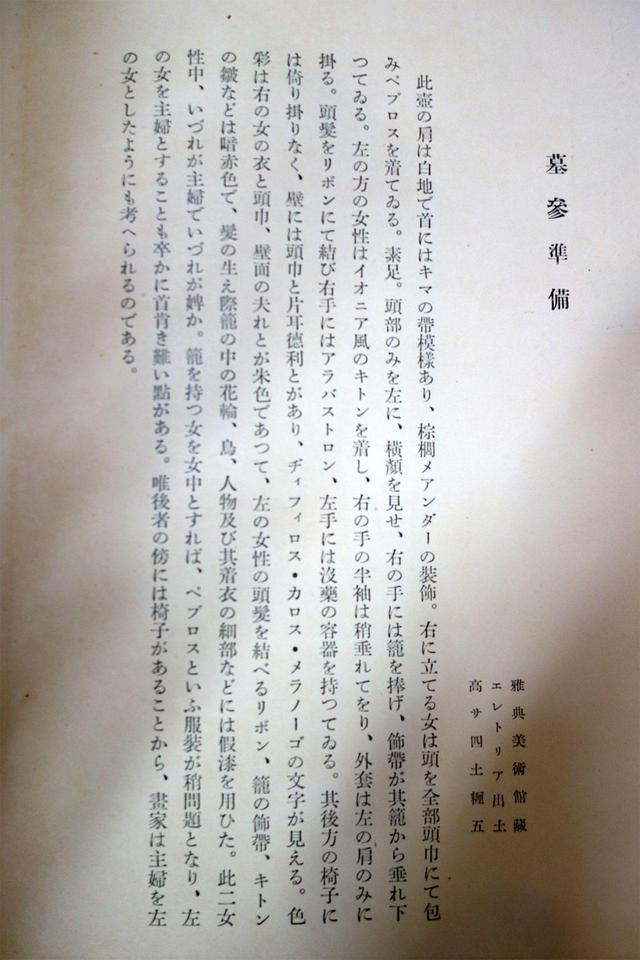 kannon_kima.jpg
