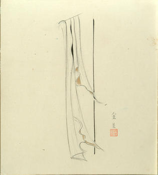 丸井金猊 - 衣-2