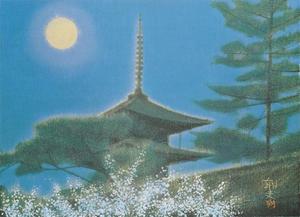 平山郁夫《法隆寺の春》1982年
