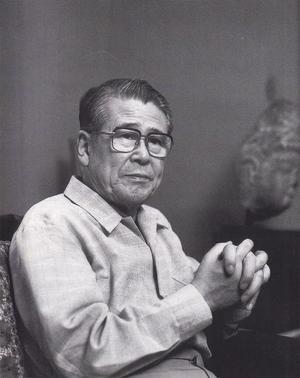 平山郁夫 肖像写真