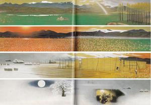 岩橋英遠《道産子追憶之巻》1978-1982年
