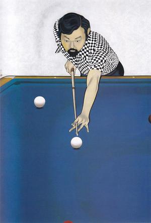 橋本明治《球》1976年
