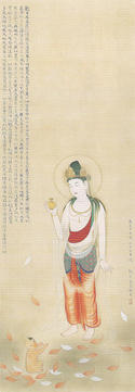 安田靫彦《観世音菩薩》1924年