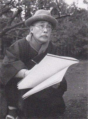 安田靫彦 画室前での梅の写生 1954年2月28日