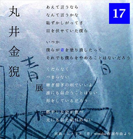 cover2019.jpg
