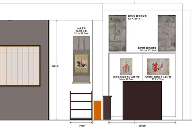 丸井金猊「写と想像⇄創造展」展 南側壁面 - 第3号壁・第4号壁